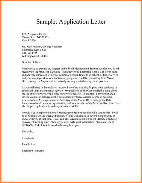 formal application format sle letter exle semi block