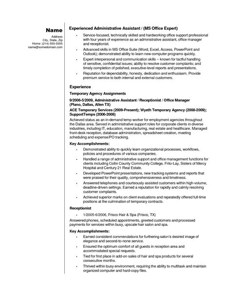 receptionist resume financial statements templates stock
