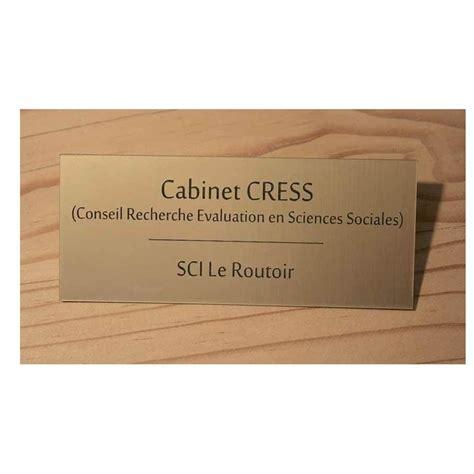 plaque de bureau personnalisé plaque de porte ou plaque de bureau gravée 7 couleurs