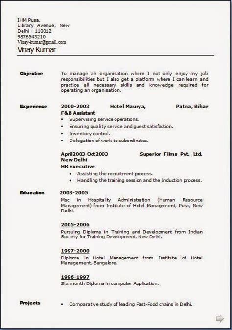 Format In Making A Resume  Resume Template Easy  Http. Need Objective In Resume Template. Construction Checklist Template Excel 352822. Teller Job Description Resumes Template. Sample Resume Of A Cashier Template. Invitation Layout For Wedding Template. Images Of Cover Page Template. Resume Or Cv Examples Template. It Business Manager Job Description Template
