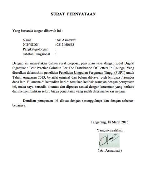 surat pernyataan ari asmawati
