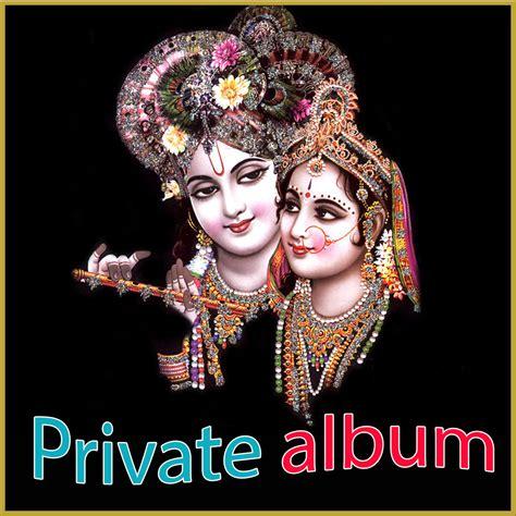 om jai shree radha jai shree krishna bhajan private album