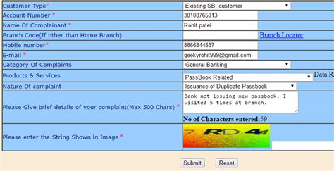 complaint   state bank  india sbi