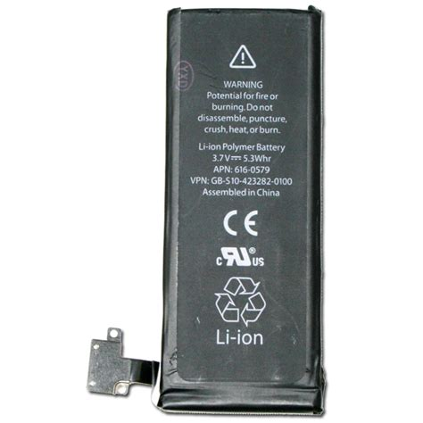 battery for iphone 4s digiexpress iphone 4s replacement battery