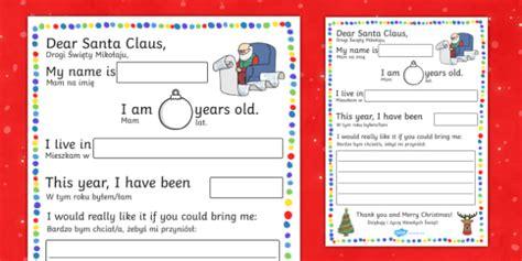 letter  santa cloze procedure englishpolish letter