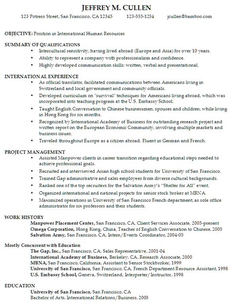 functional resume sle international human resources