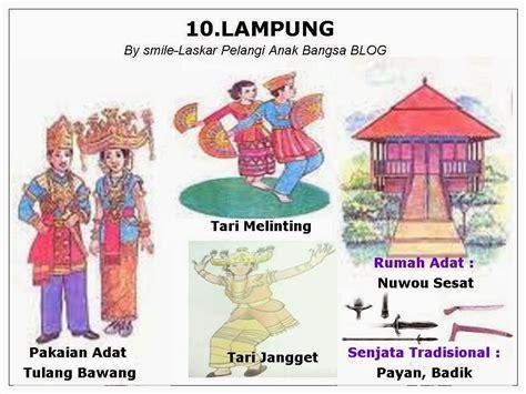 Berbagai jenis alat musik ntt, alat musik thobo, alat musik nuren, alat musik sasando, foy doa dan masih banyak lagi alat musik. 34 PROVINSI di INDONESIA LENGKAP DENGAN PAKAIAN, TARIAN, RUMAH ADAT, SENJATA TRADISIONAL,SUKU ...