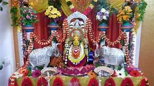 Varamahalakshmi Festival Decoration 2014 - YouTube