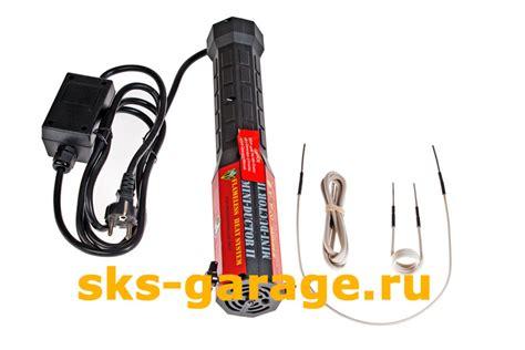 Индукционные нагреватели купить в фирменном магазине автодело.ру. индукционные нагреватели цены большой каталог новинки.