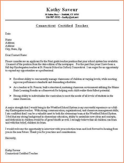 6 exle of a perfect cover letter cover letter exles
