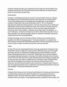 self concept essay examples self esteem paper example natural order  self concept essay examples