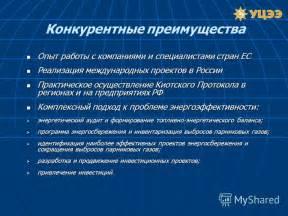 Россия и Киотский протокол — Андрей Илларионов — Интервью — Эхо Москвы