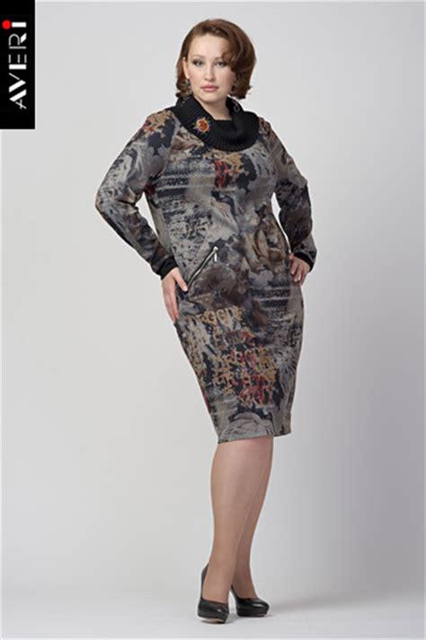 Купить вечерние платья больших размеров Lalipop