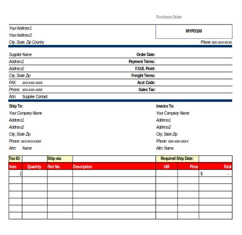 purchase order template excel purchase order template free templates free premium templates