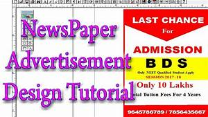 News Paper Advertisement Design Tutorial In Adobe Pagemaker 7 0