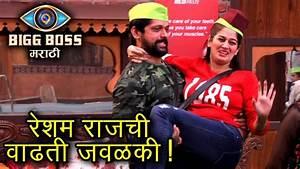 Bigg Boss Marathi | Romance of Rajesh & Resham | Colors ...