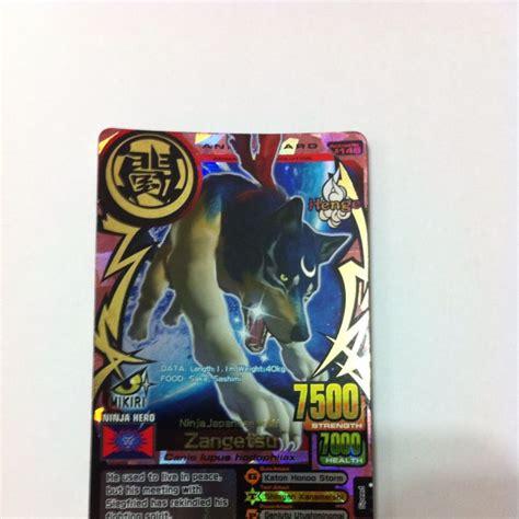ultra rare animal kaiser card zangetsu toys games