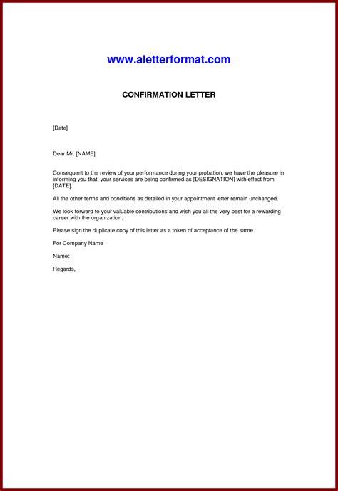 Employment Probation Letter Template by Sle Confirmation Request Letter Milviamaglione