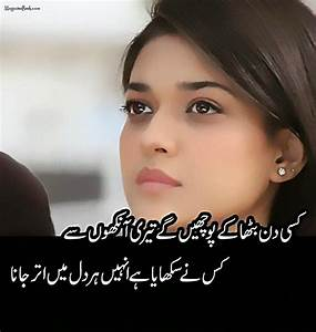 Sad+Shero+Shayari+On+Love+In+Urdu | Urdu Shayari