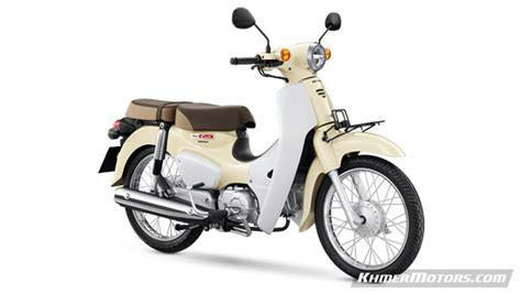 Modification Gazgas Gazelo 125 by Honda Cub 2018 Price Khmer Motors