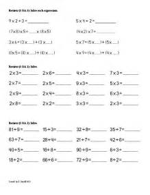 Common Core Math Worksheets 2nd Grade - Hypeelite