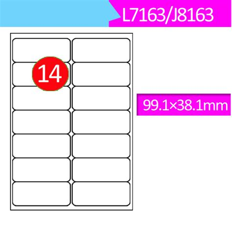 Avery 14 Labels Per Sheet Template by Avery 14 Labels Per Sheet Template Aiyin Template Source
