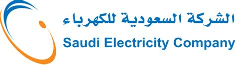 Filelogo Saudi Electric Companysvg  Wikimedia Commons. Dental Universities In California. Adjustable Bed Headboards Pradaxa And Surgery. Security Guards Las Vegas Colleges In Denver. Malpractice Lawyers In New York. Discount Business Class Flight. Recent Malpractice Cases Social Media Classes. Dealers Electric Waco Tx Is Uranium Flammable. Law Firms In Raleigh Nc Where To Buy A Domain