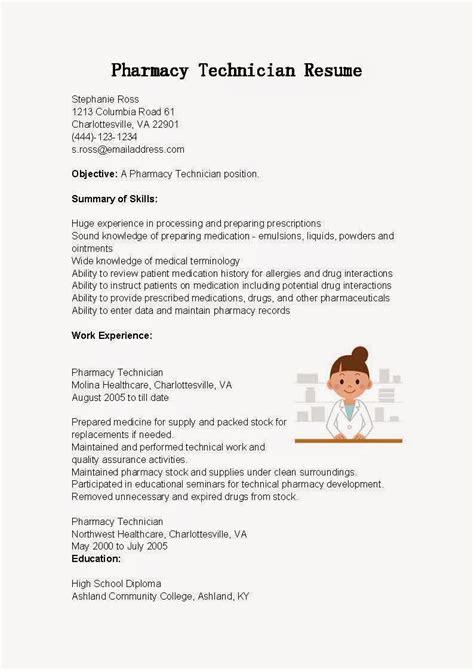 sle resume for pharmacy technician 28 images pharmacy