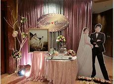婚禮工房 婚禮佈置