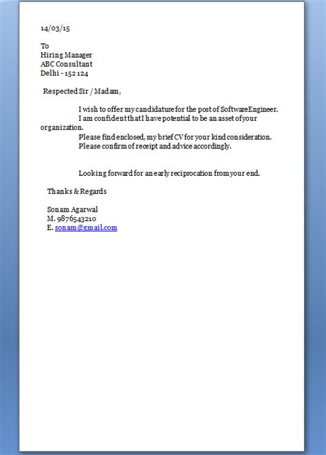 Excellent Cover Letter Exles by Exles Of Cover Letter