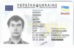 Где найти адрес электронной почты владимира жириновского