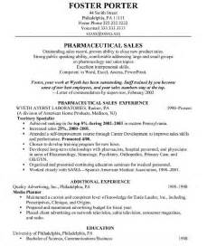 car porter description resume groundskeeper resume objective ebook database