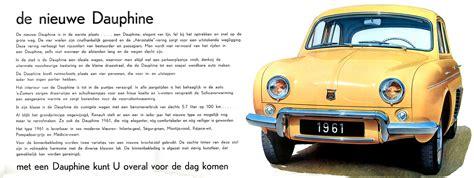 Auto Brochures