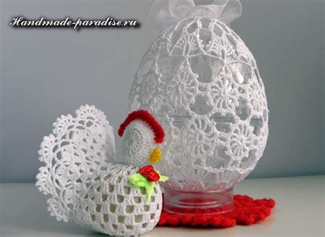 153 Best Images About Crochet Easter On Pinterest