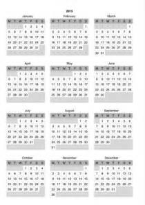 2017 Calendar Printable One Page Templates