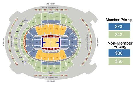 Madison Square Garden Virtual Seating Chart