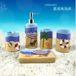 online get cheap beach bathroom set aliexpress com
