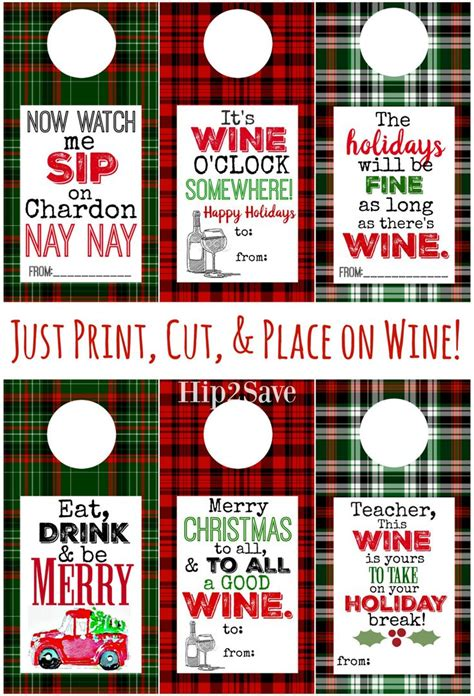 gift  bottle  wine    printable gift tags