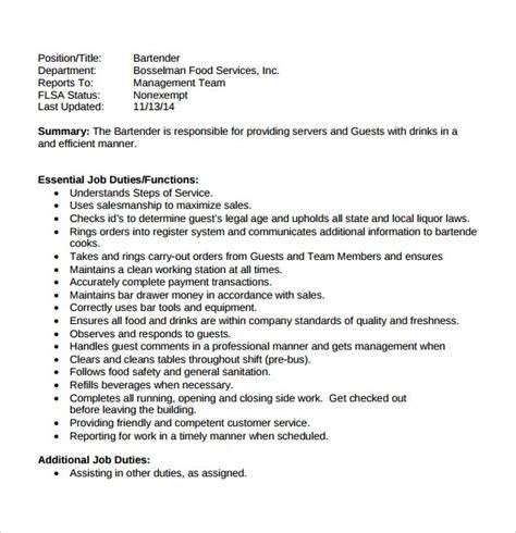 sample bartender resume template