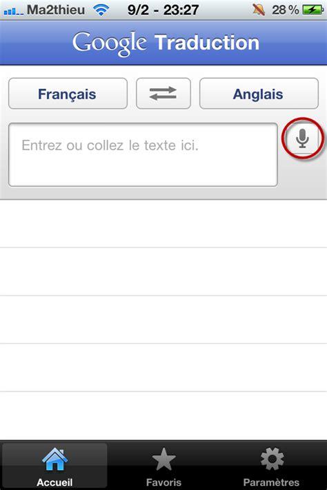 Tout De Meme Translation - google translate l application gratuite pour iphone de l outil de traduction