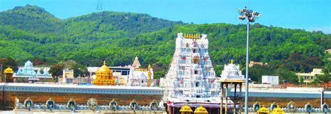 tirupati nishan travels