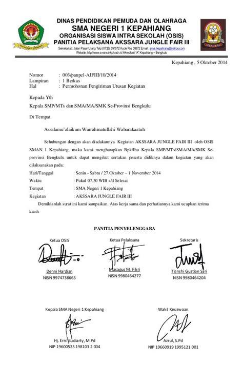 Contoh Surat Resmi Tentang Permintaan by 15 Contoh Surat Resmi Cara Membuat Undangan Pemerintah