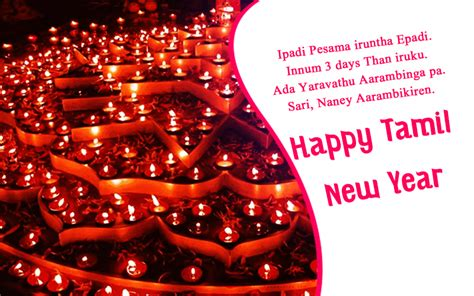 Happy Tamil New Year 2016 Images, SMS, Quotes, Whatsapp Status