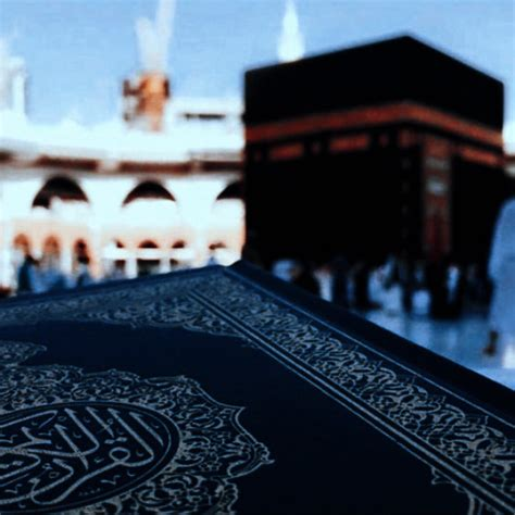 islamic aesthetic