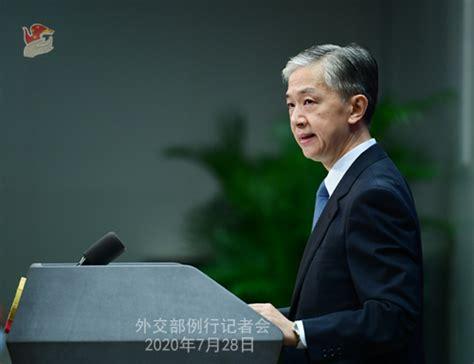 Foreign Ministry Spokesperson Wang Wenbin's Regular Press ...