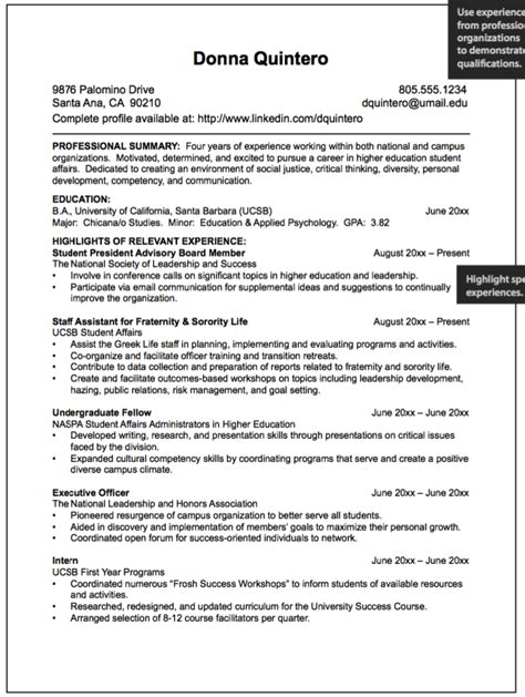 Fraternity On Resume Sle by Pin By Latifah On Exle Resume Cv Resume Resume