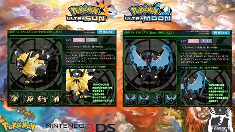 necrozma ultra form necrozma keeps solgaleo lunala s types in the new forms