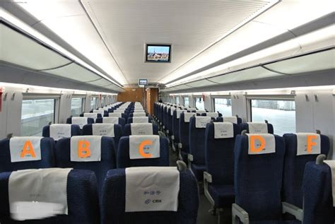 china bullet train seat map high speed train seating map  china