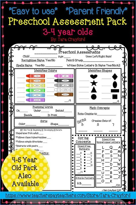 conference assessment pack  prek    year olds