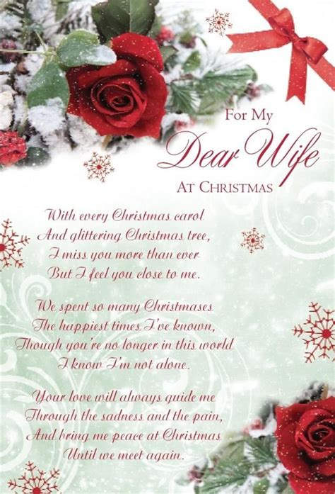 dear wife  christmas   family quotes heaven